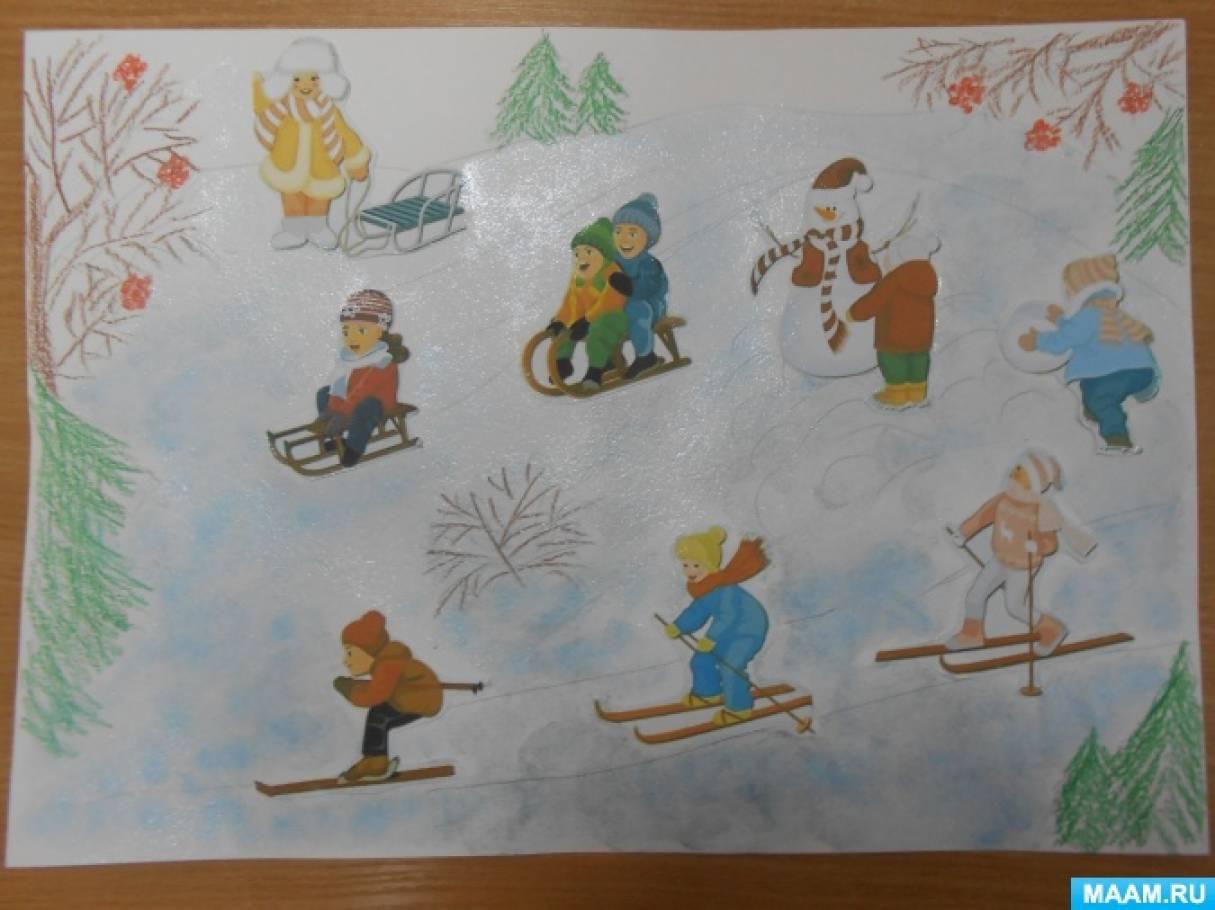 картинки н тему зимний спорт старшая группа только звезды удалось