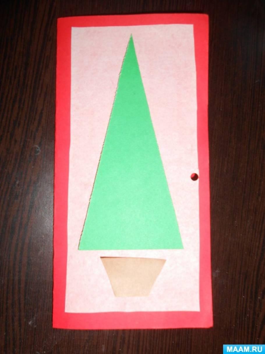 Аппликация рождественская открытка средняя группа