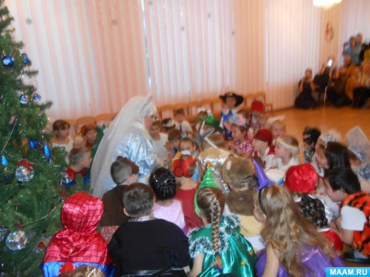 Для, букет в детском саду новый год старшая группа