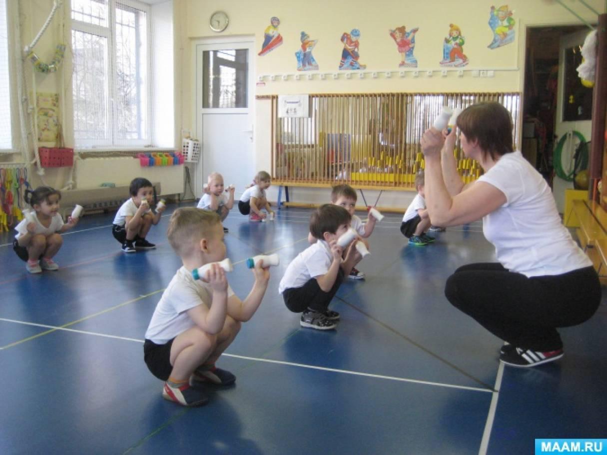 Фотоотчет «Физкультурное занятие в младшей группе»
