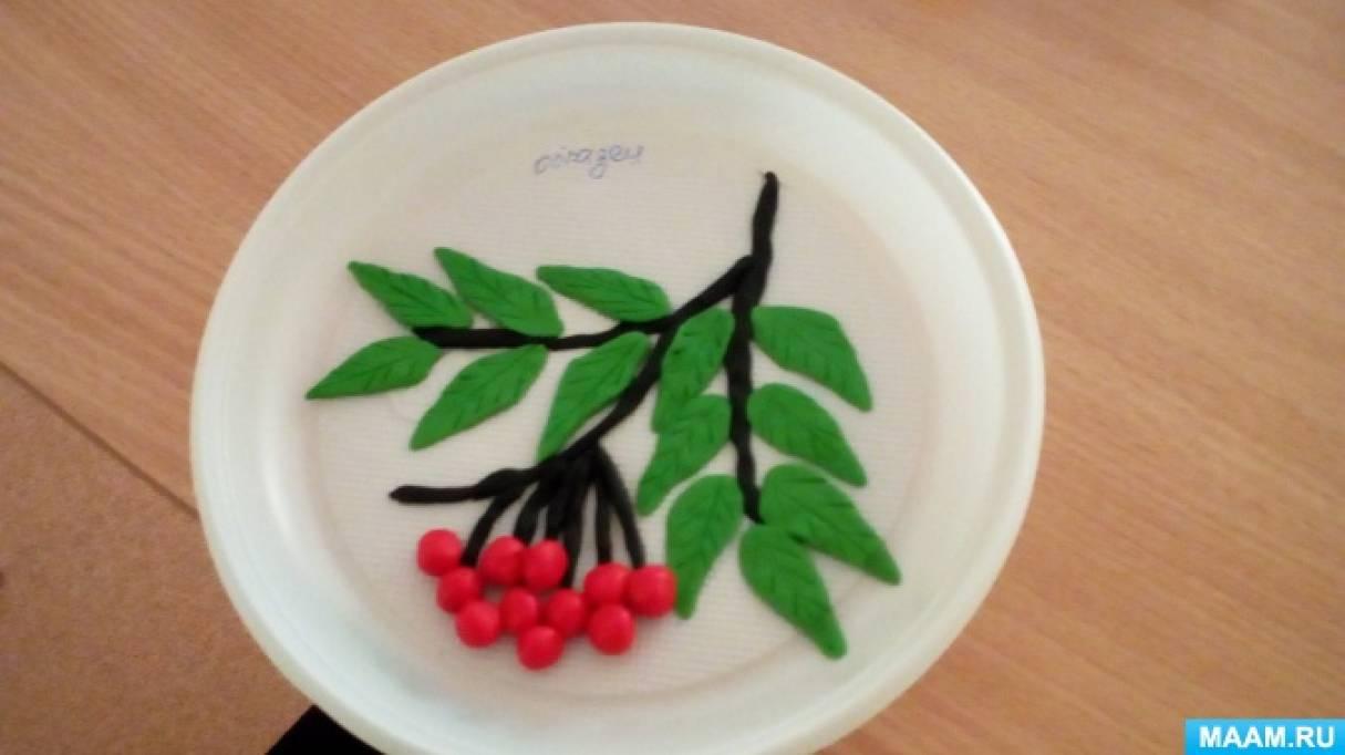 Мастер-класс по декорированию тарелочки «Веточка рябины»