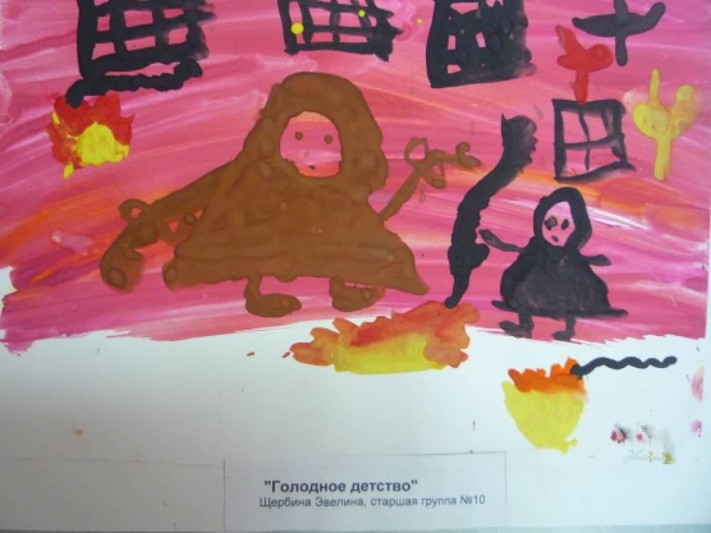 знакомство детей средней группы с пейзажной живописью