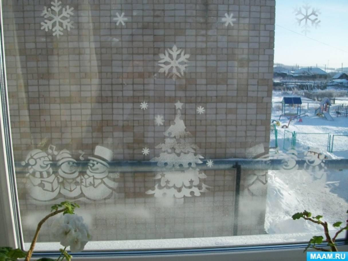 Узоры на окнах зубной пастой
