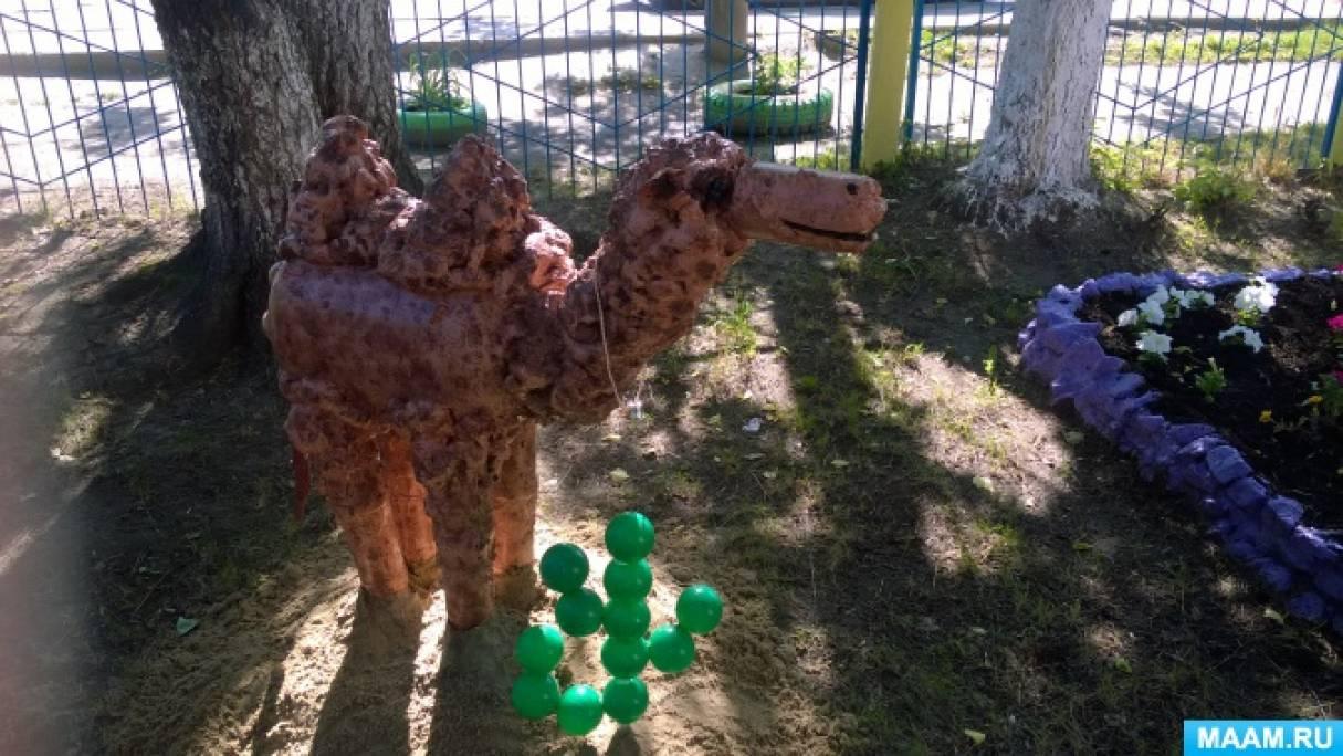 Верблюд из пластиковых бутылок