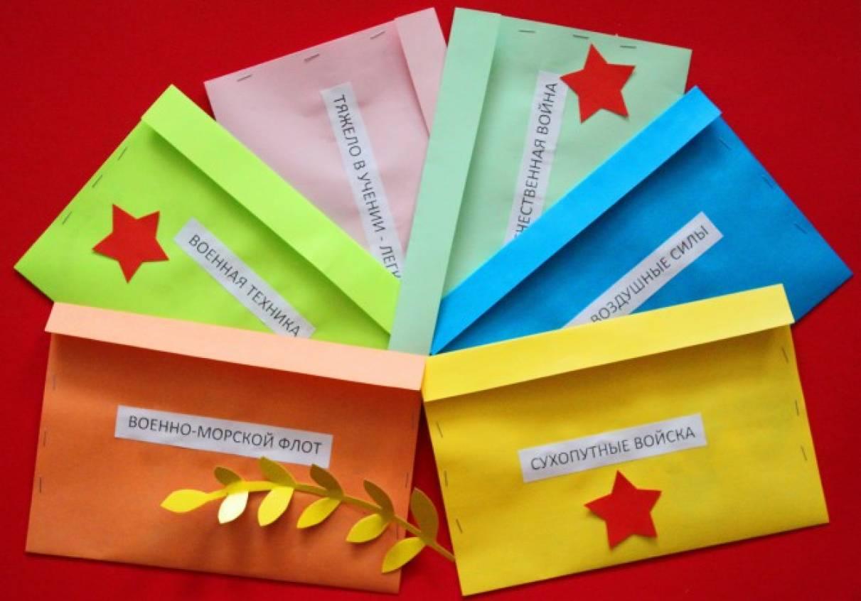 Дидактическая игра по патриотическому воспитанию «Защитники нашего Отечества»