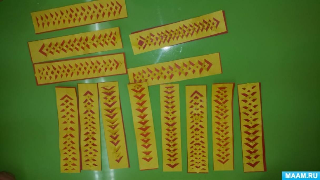 Конспект занятия по конструированию для детей подготовительной группы «Закладка для книги»