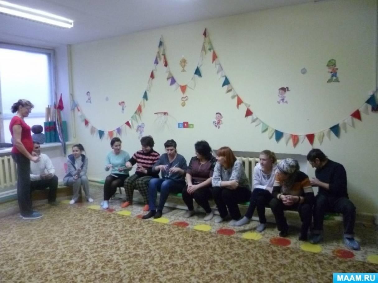 Фотоотчет о семинаре-практикуме для родителей «Быть здоровыми хотим»