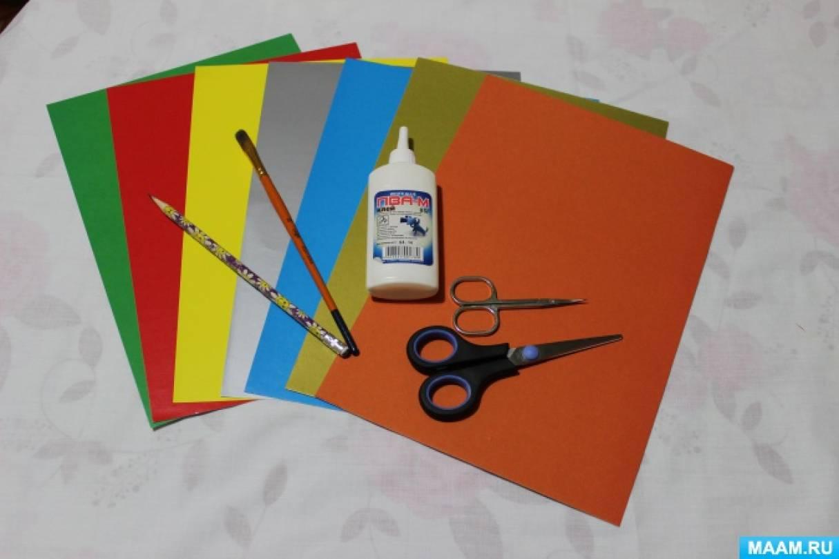 Изготовление открытки конспект урока, открытки