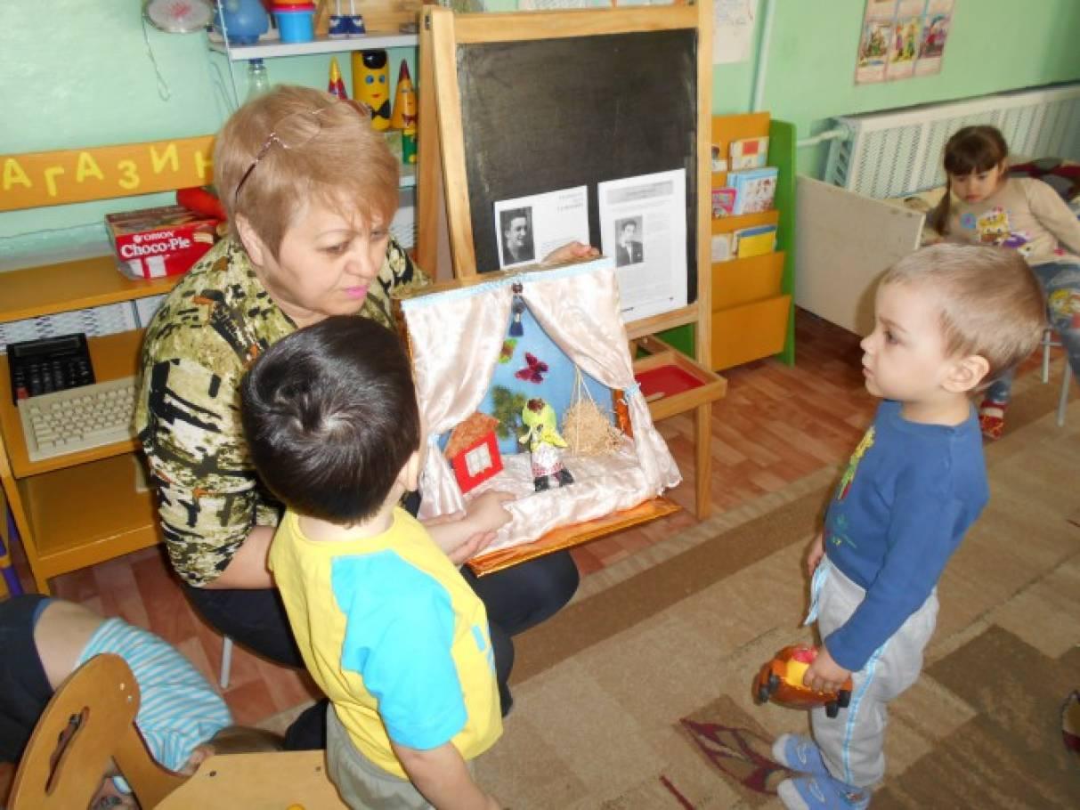 занятие для детей знакомство
