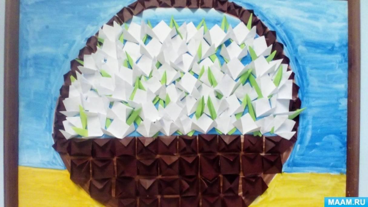 Коллективная работа для детей средней группы «Корзина подснежников» с элементами техники оригами