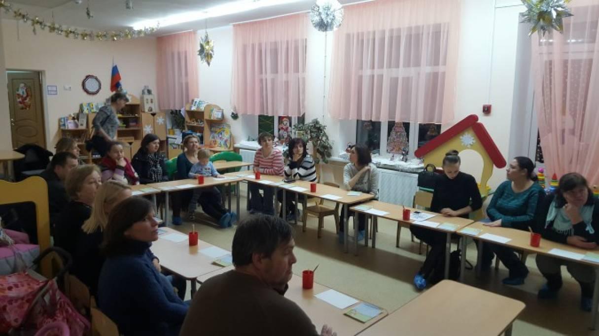 родительское собрание знакомство с программой от рождения до школы