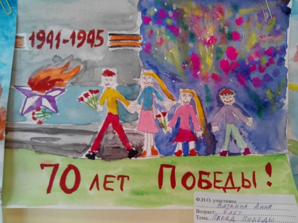 песни посвященные 70 летию победы слушать онлайн