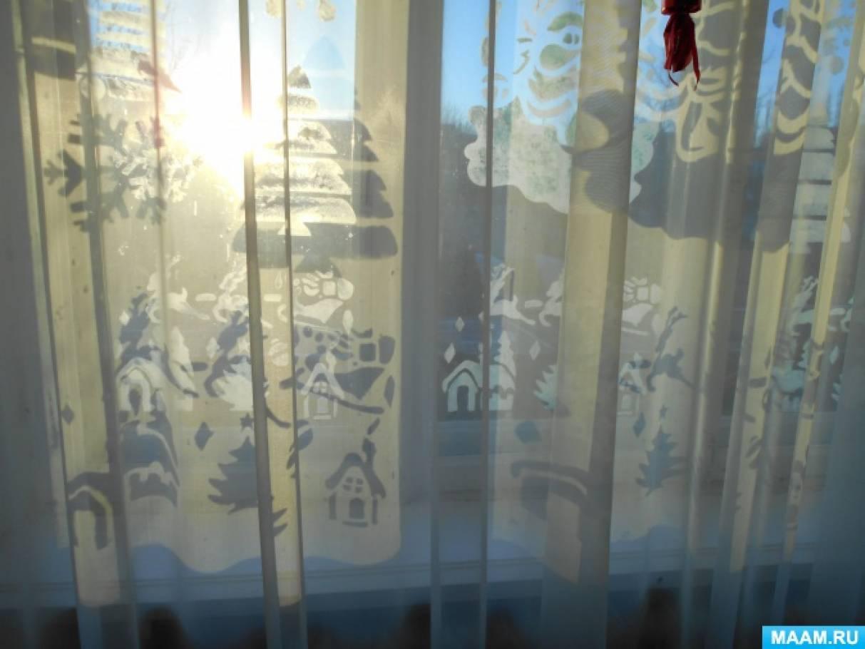 Фотоотчет о новогоднем празднике «Проказы Бабы-яги» для детей средне-старшей группы ДОУ с родителями