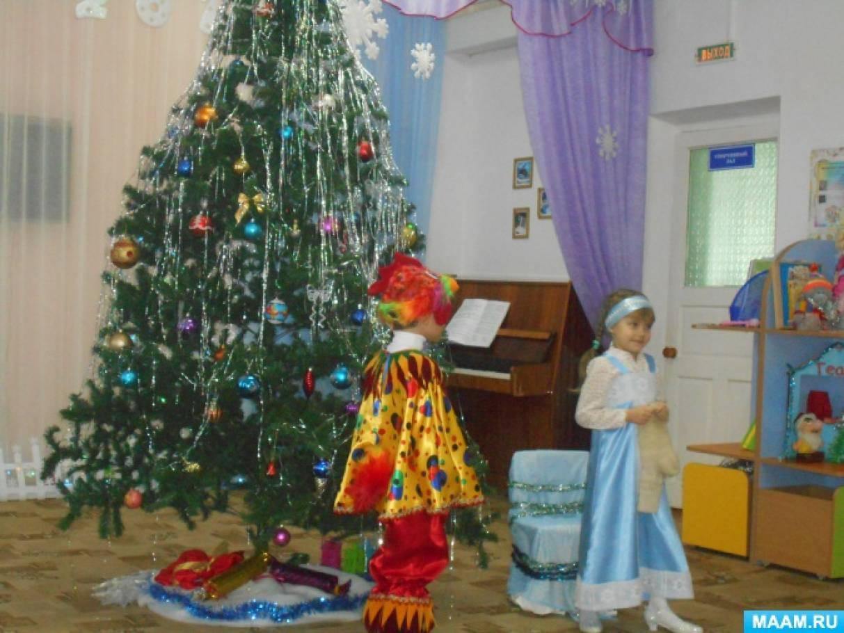 Сценарий новогодний по сказке морозко