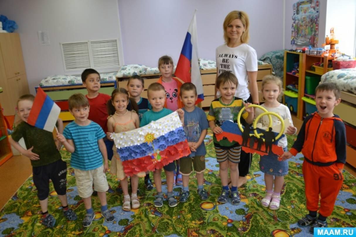 Фотоотчет тематической недели в детском саду «Россия— это мы!»
