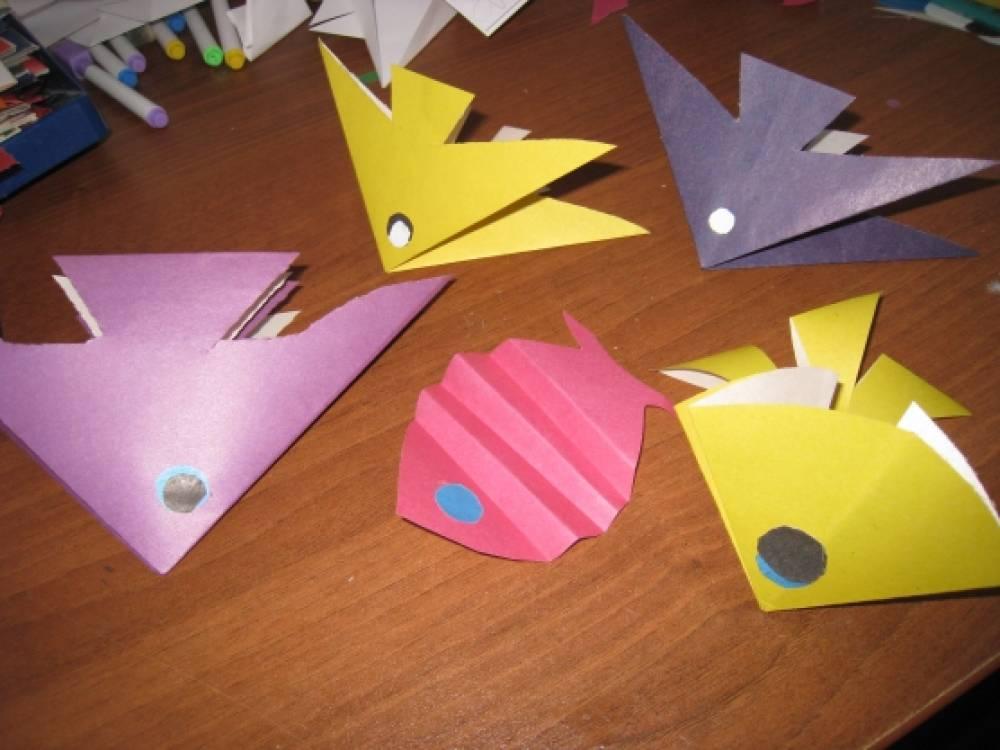 Аквариум оригами схема
