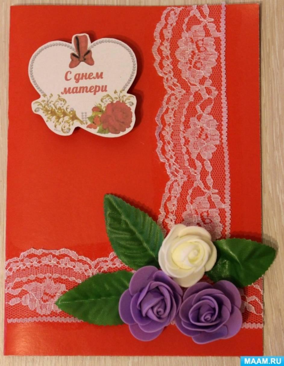Своими руками открытка в подарок цветы