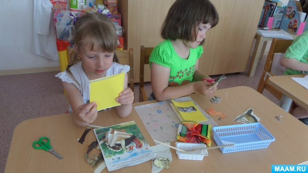 Фотоотчет. Книжки-малышки своими руками по произведениям М. Пришвина