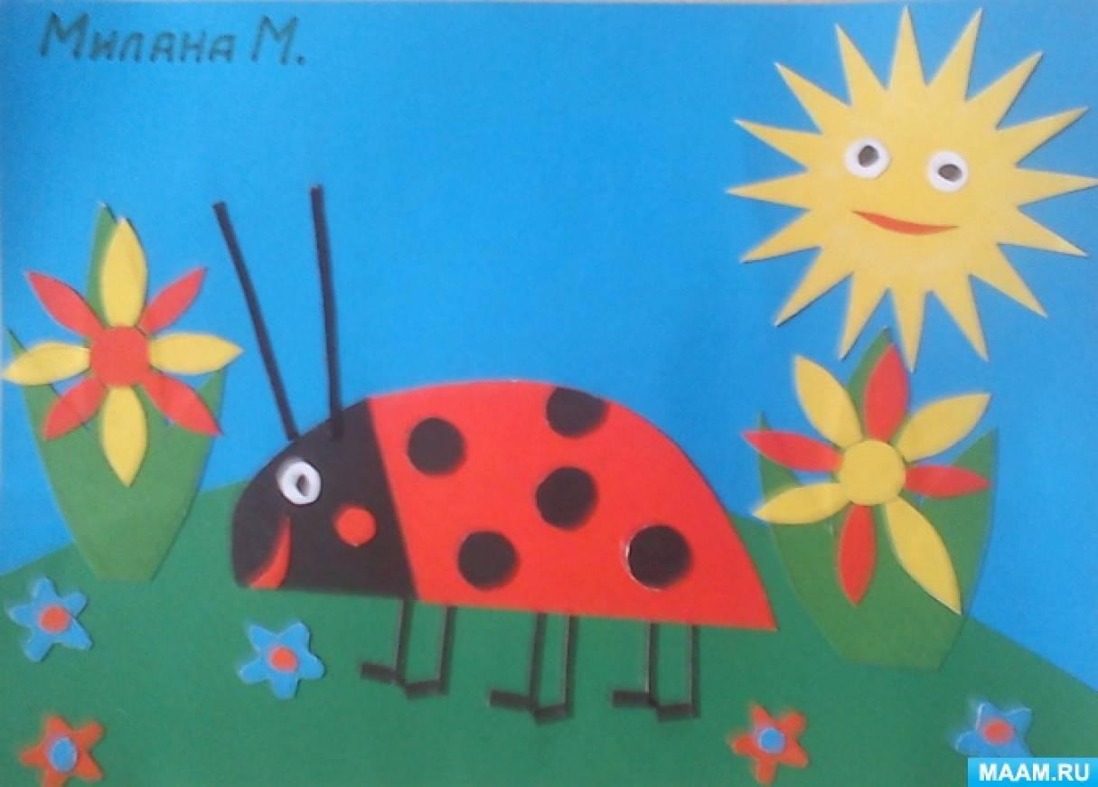 Выставка «Летние фантазии»