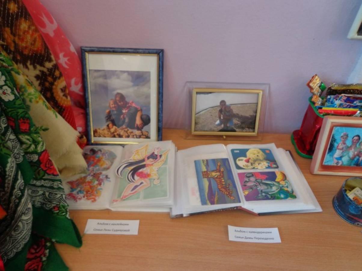 Мини-музей открыток в детском саду
