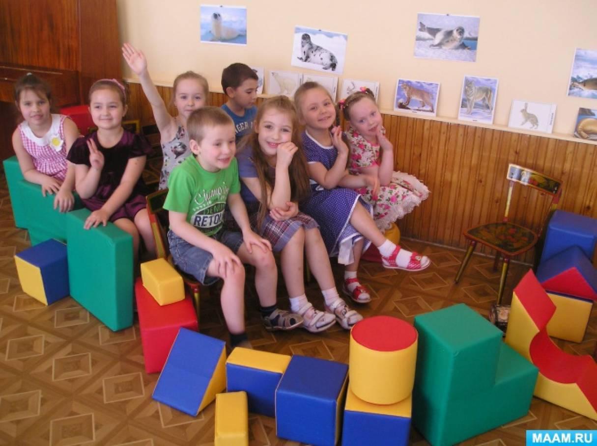 Конспект НОД по экологическому образованию в подготовительной к школе группе «В гости к дикому северному оленю»