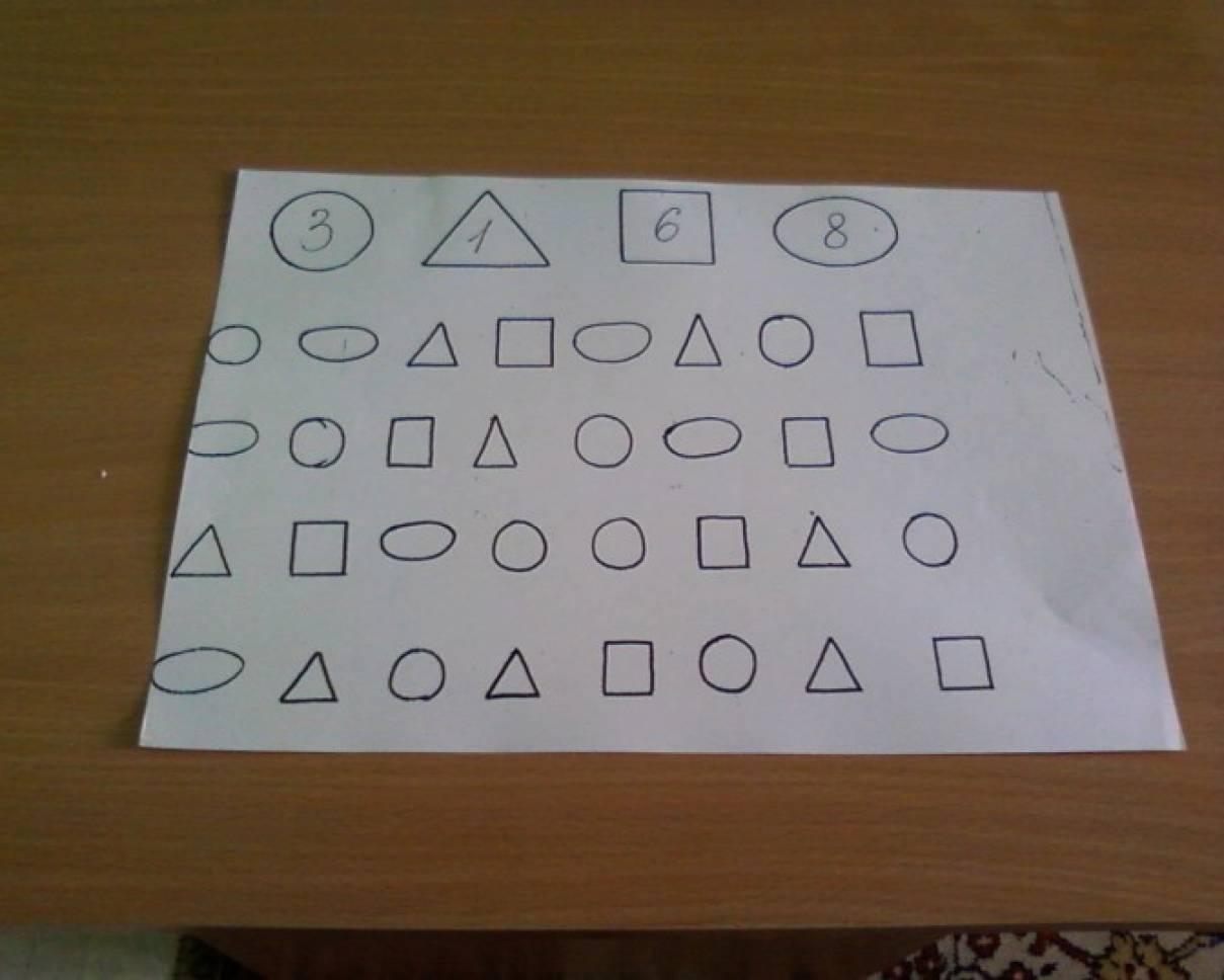 Игру Занимательная Математика