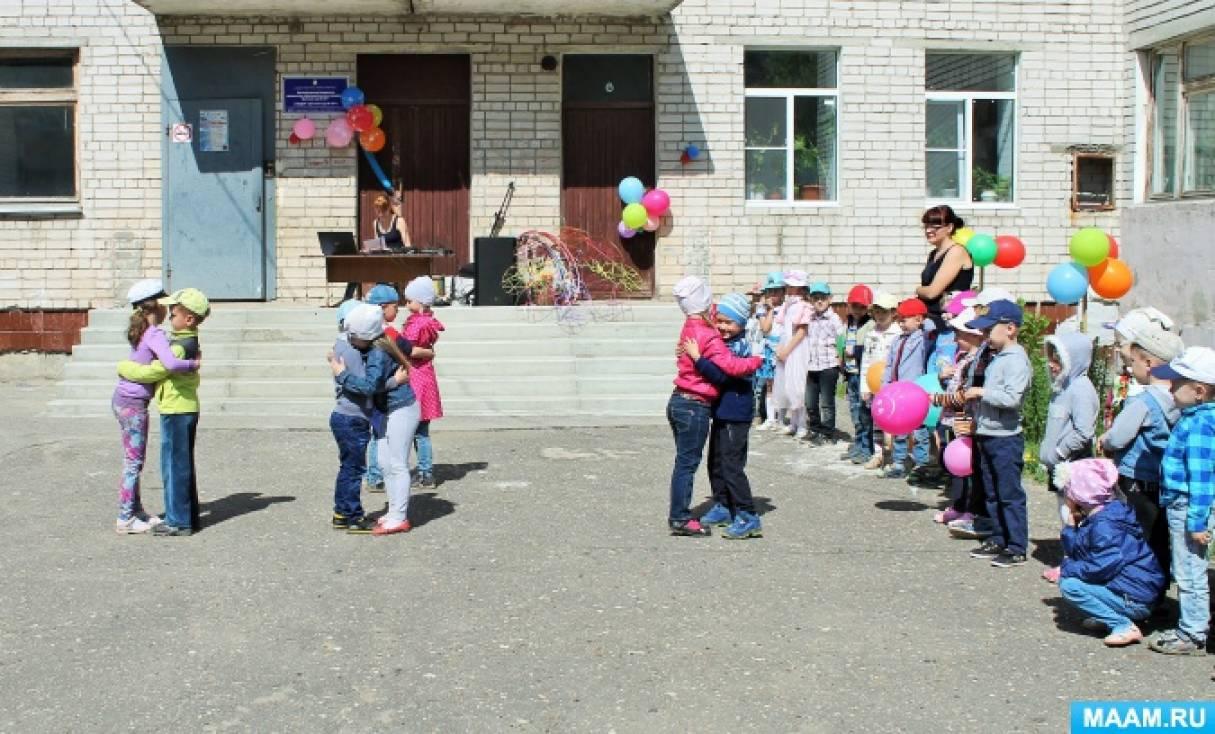 День защиты детей. Праздничное мероприятие в детском саду (Фотоотчет)