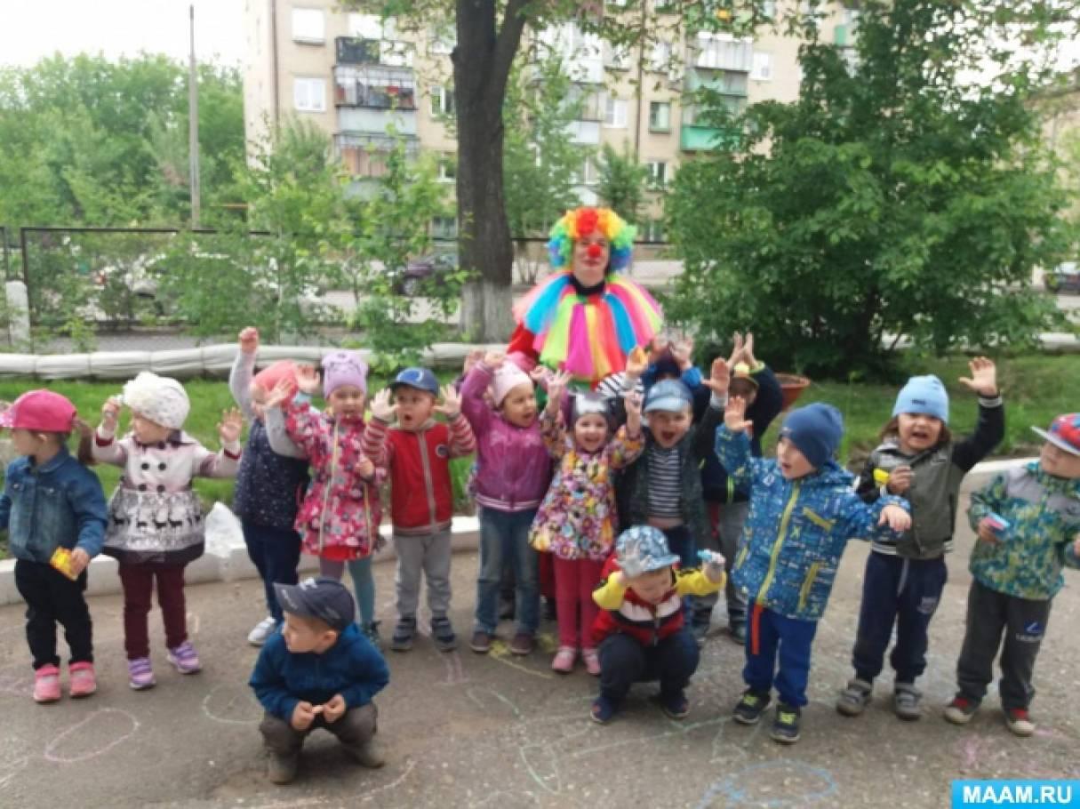 Физкультурный досуг для младшего дошкольного возраста «Веселье и смех у нас лучше всех»