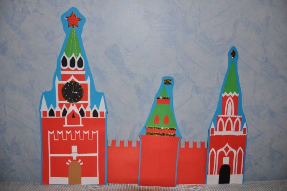 Открытка с кремлем своими руками, надписями аллах мухаммад