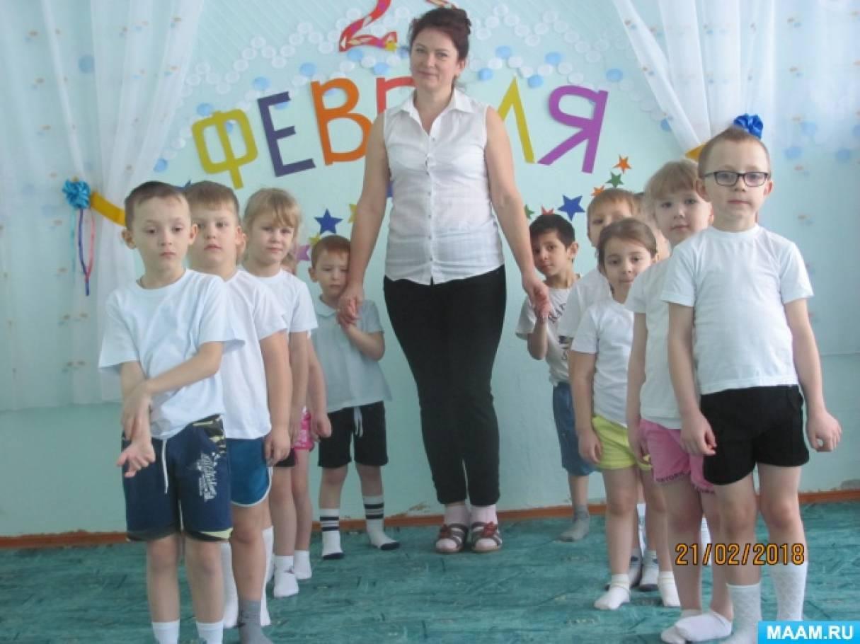 Спортивно-музыкальный конкурс «День защитника Отечества!»
