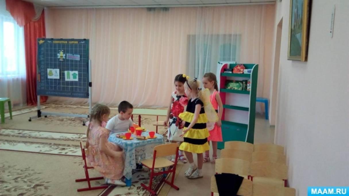 Сюжетно-ролевая игра «Ателье пчелки Жужи» с использованием игровой технологии «Сказочные лабиринты игры» В. Воскобовича