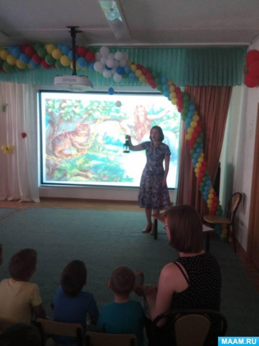 Развлечение, посвященное Пушкинскому Дню «Пушкинский венок» для смешанного возраста с использованием ИКТ
