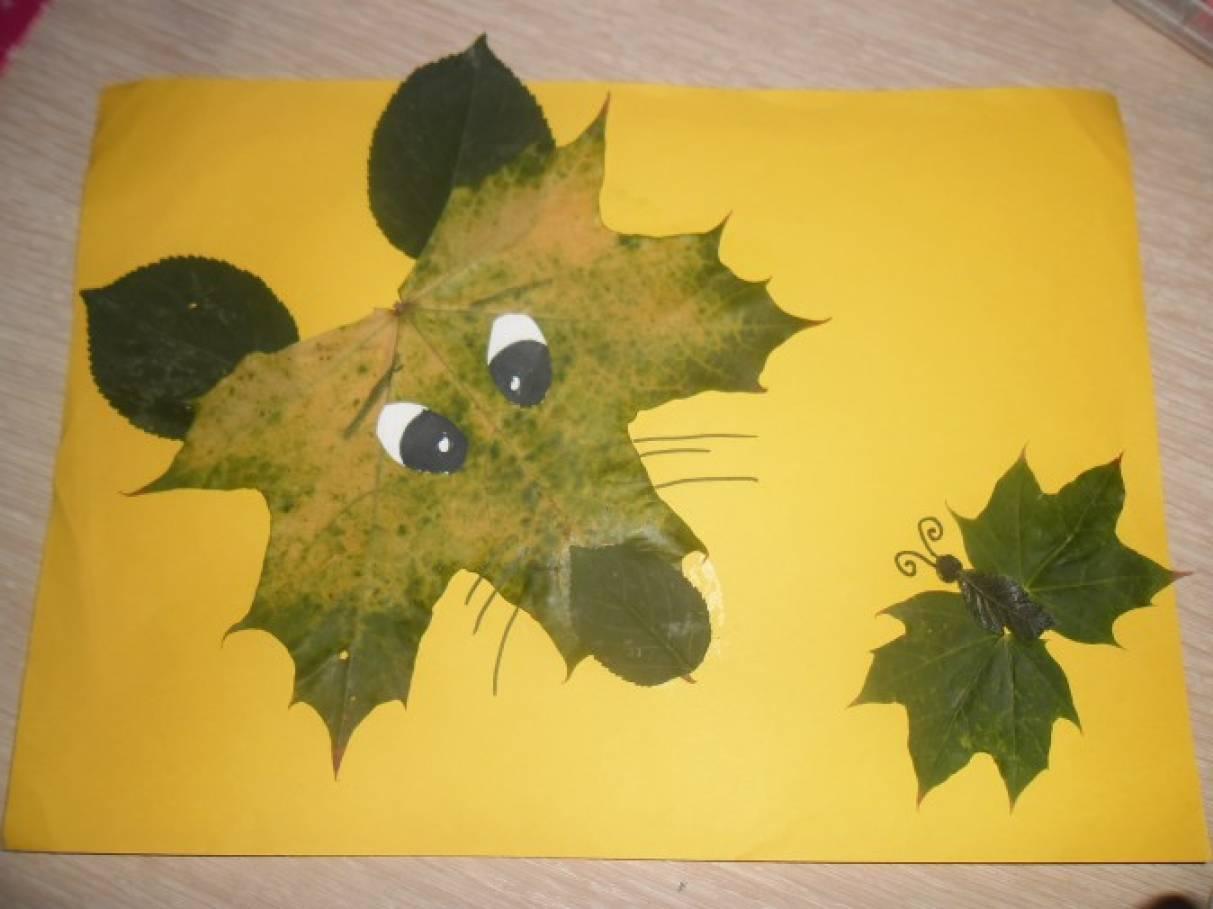 Мастер-класс по аппликации из листьев «Волчок и бабочка» во второй младшей группе