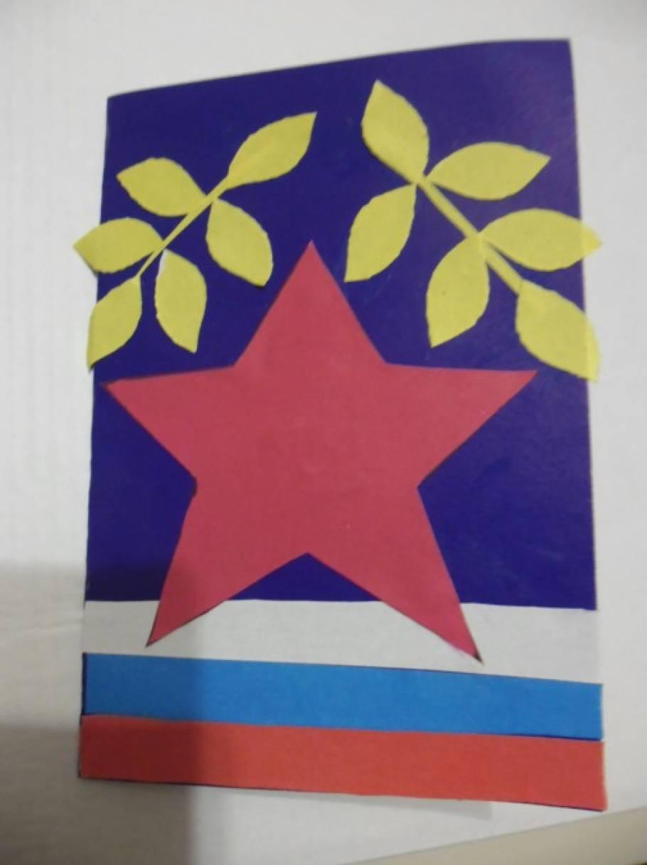 открытки из бумаги к 23 февраля в начальной школе фото можно нажать
