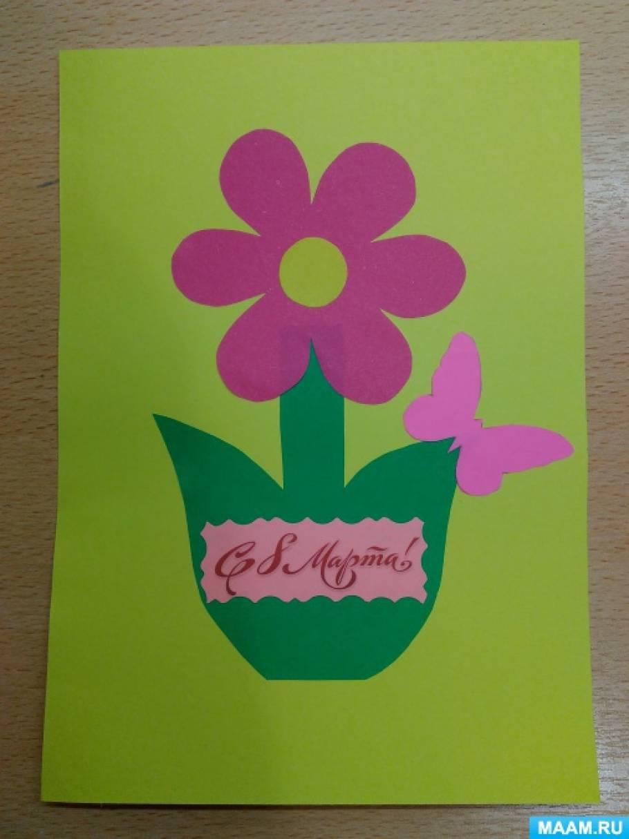 Высказываниями, открытки для второй маме