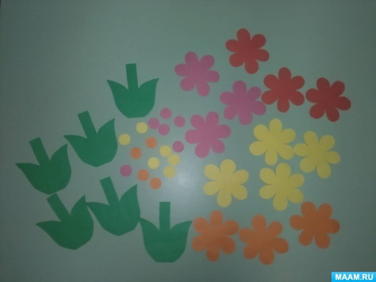 Открытки мамам на 8 марта в детском саду вторая младшая группа, картинки дню