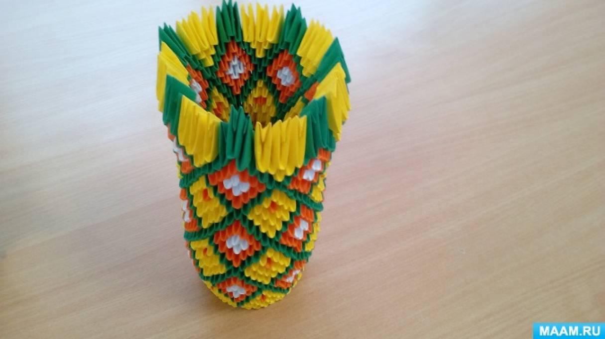 Мастер-класс по модульному оригами «Большая ваза»