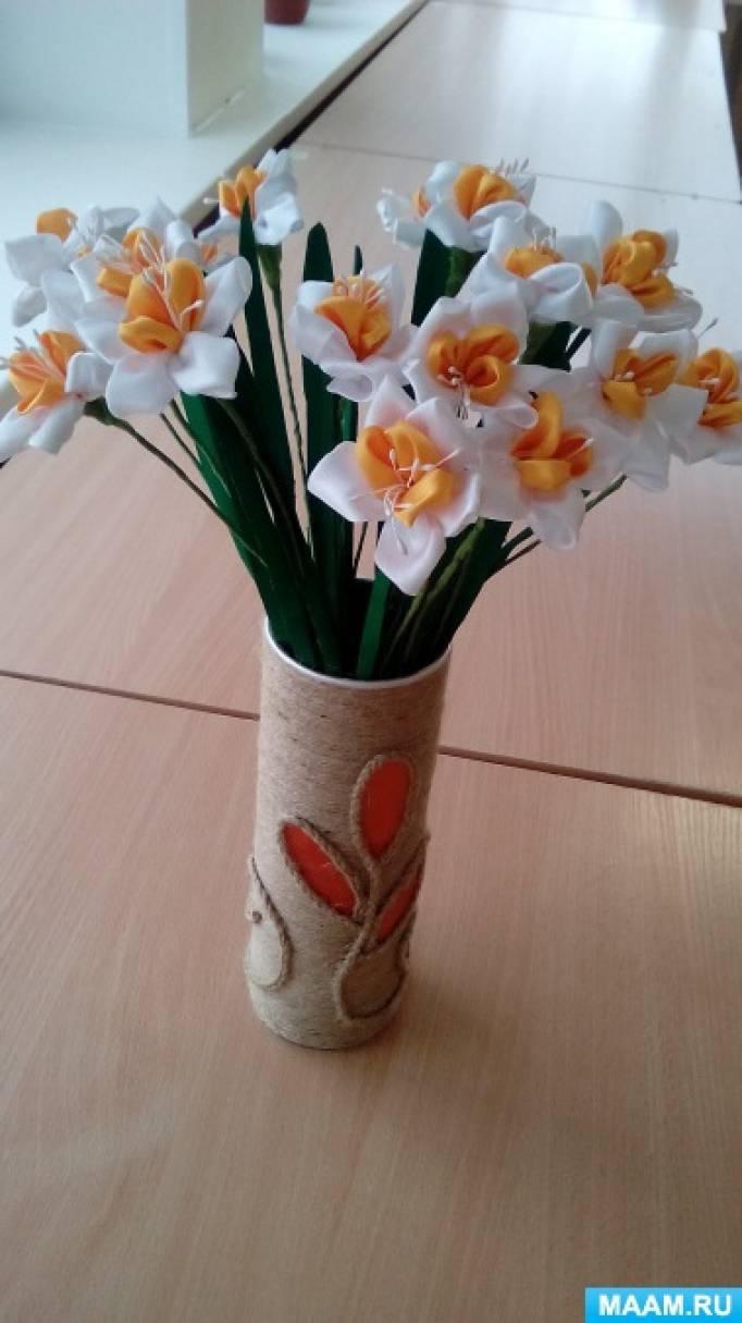 Мастер-класс по декорированию джутовой нитью вазы из бросового материала «Весеннее настроение»