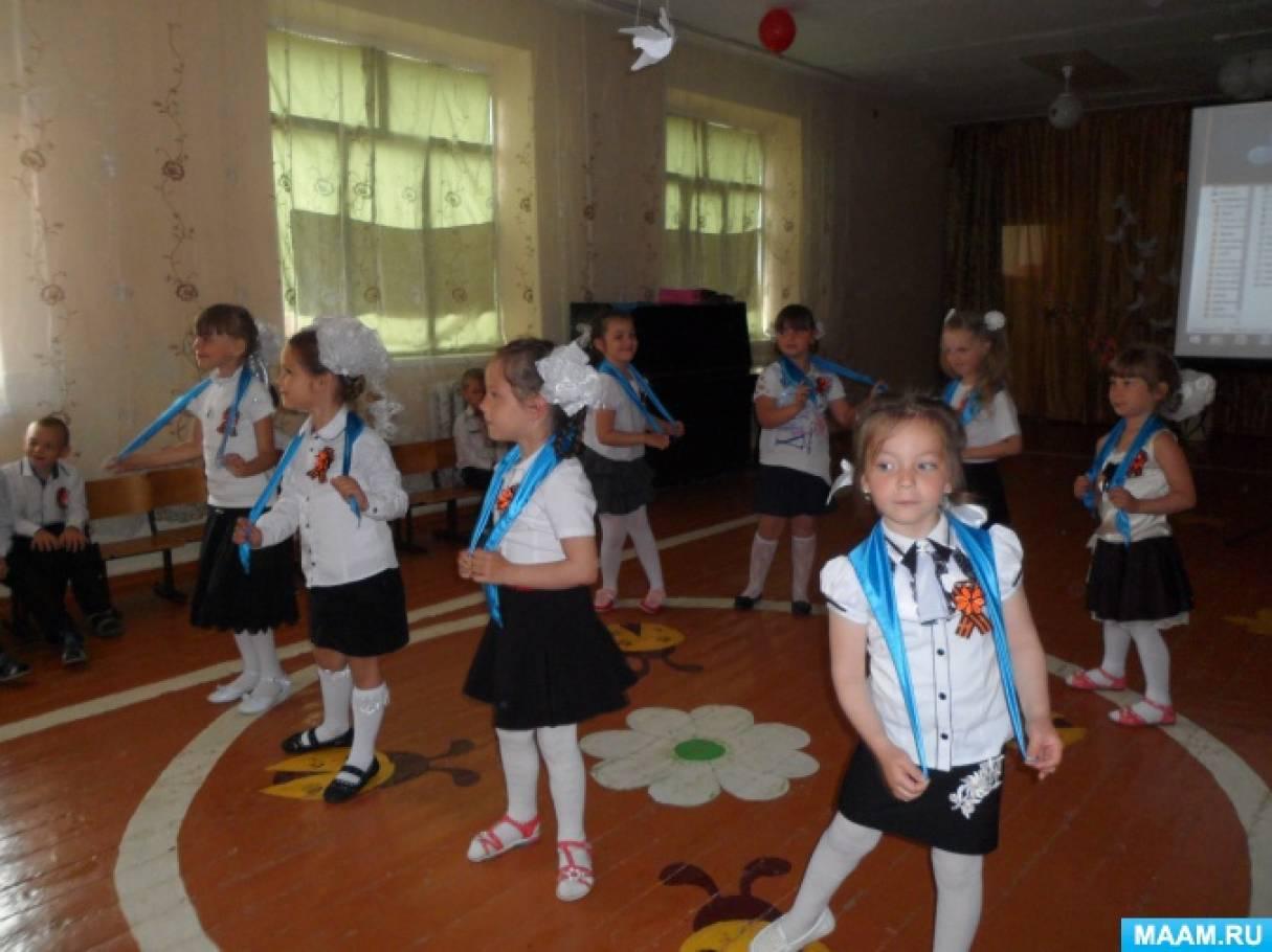 45a729ecc4f5 Танец на 9 Мая «Синий платочек» Видео. Воспитателям детских садов ...