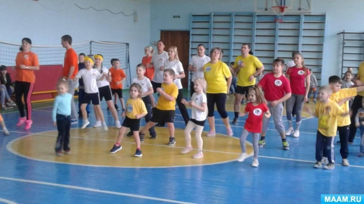 Конкурс «Мама, папа, я — спортивная семья»