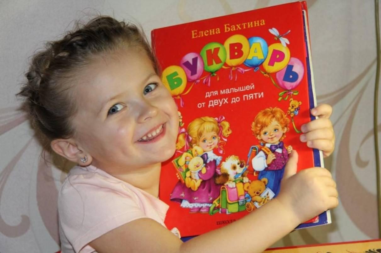 «Детское лицо читающей страны» (фотоотчет о конкурсе)