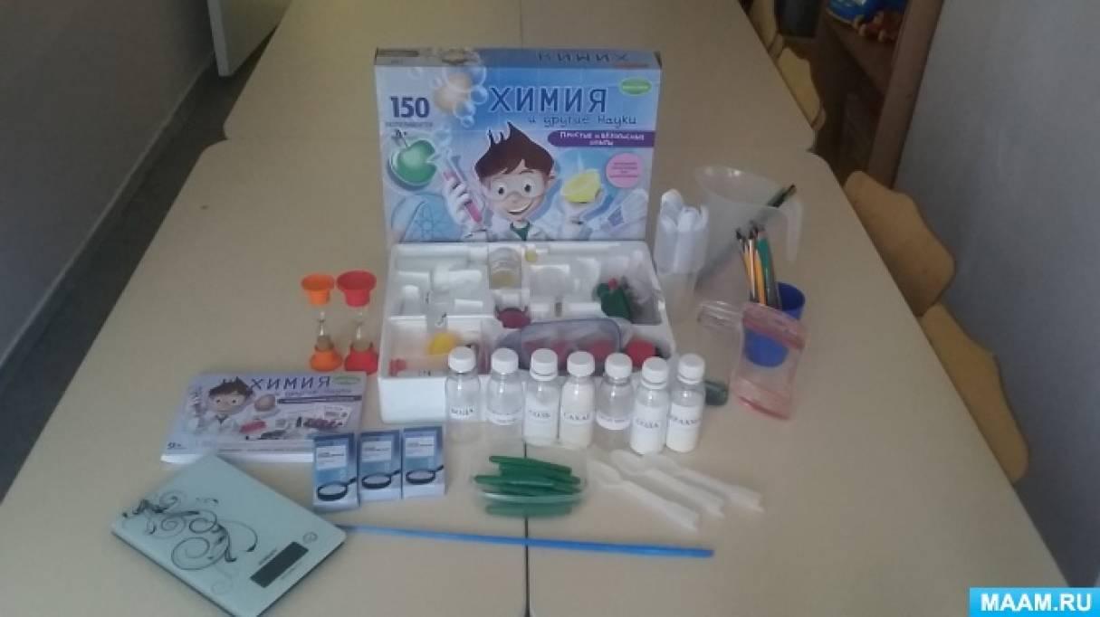 Оформление в картинках лаборатории в детском саду