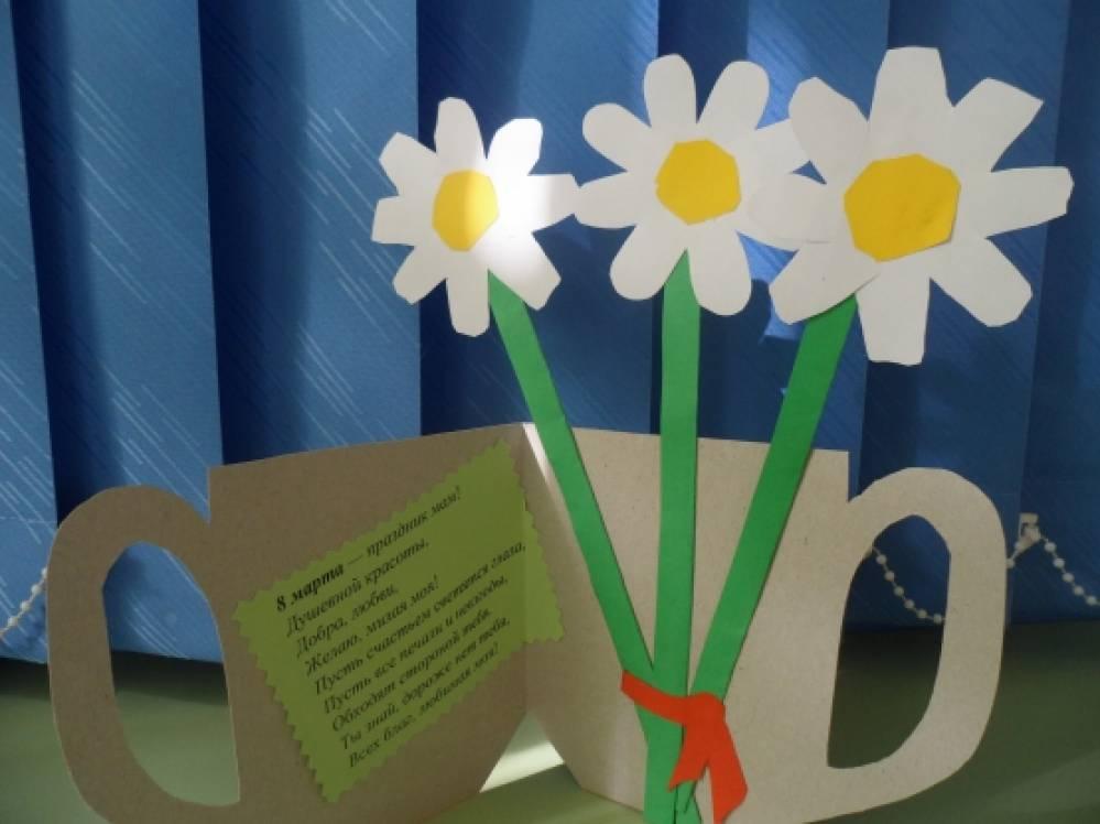 Картинках цветами, открытки для мамы подготовительная группа