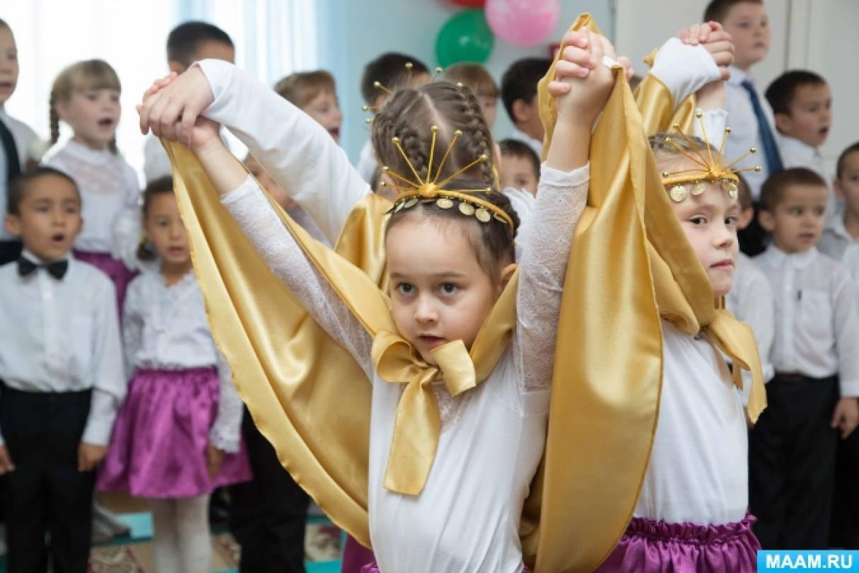 День Республики Башкортостан в Подготовительной группе. Торжественный утренник.