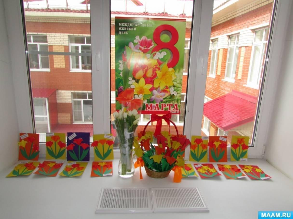 Мастер-класс «Корзина с Тюльпанами»
