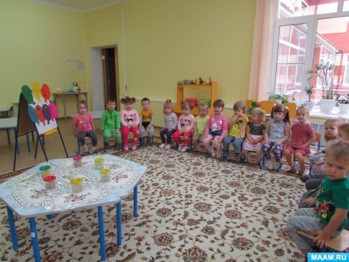 Фотоотчет занятия по предметному рисованию «Красивые воздушные шары на день рождения Слона»
