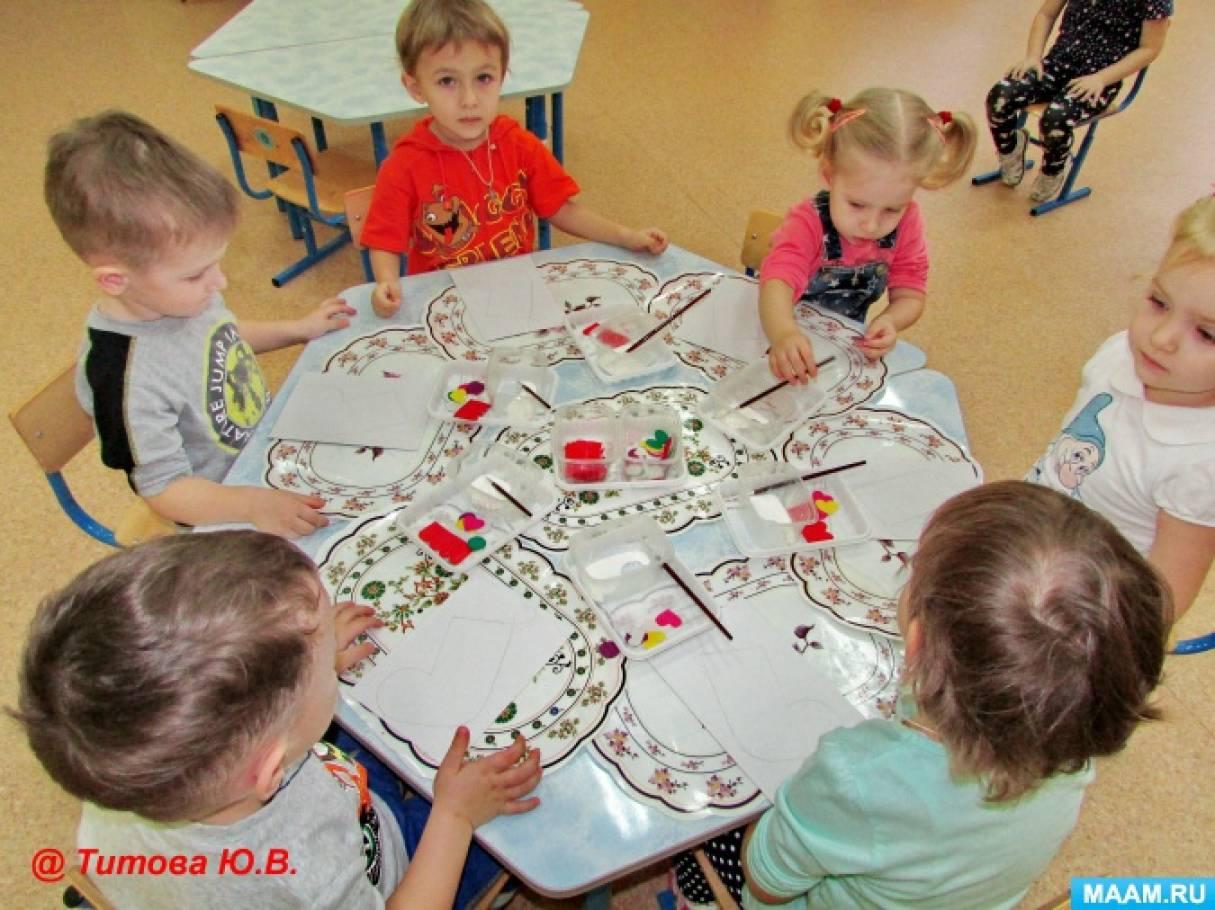 Конспект занятия по аппликации рождественский сапожок 2 младшая группа