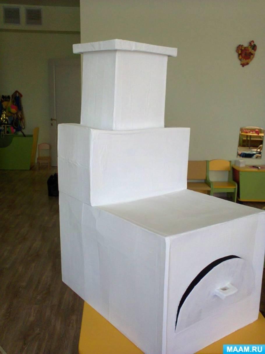 Печка из картона своими руками для детского сада 25