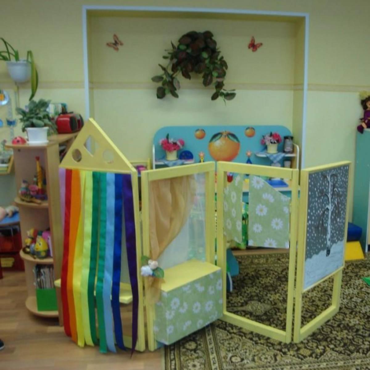 Ширмы для детского сада своими руками фото из труб 327
