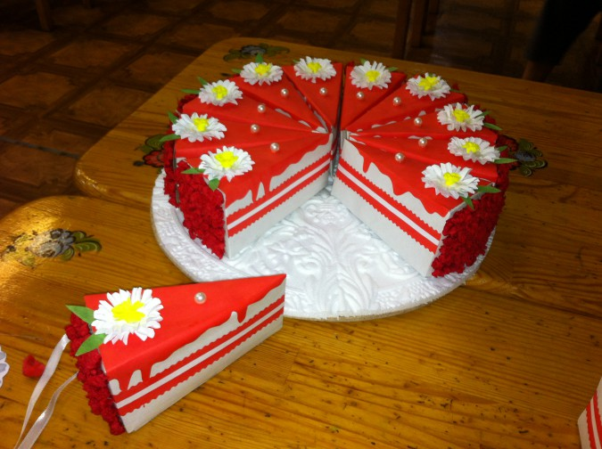 Кусочек торта 45
